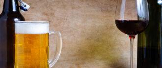 Пиво против вина: Что полезнее?